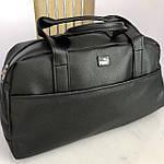 Спортивна шкіряна сумка чоловіча жіноча дорожня сумка Puma кожзам чорна, фото 7