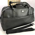 Спортивна шкіряна сумка чоловіча жіноча дорожня сумка Puma кожзам чорна, фото 8