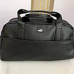 Спортивна шкіряна сумка чоловіча жіноча дорожня сумка Puma кожзам чорна, фото 9