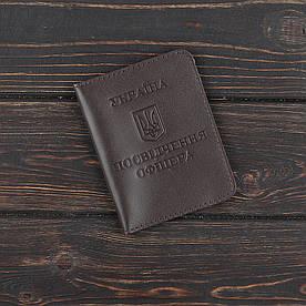 Обложка на удостоверение офицера v.4.0. Fisher Gifts STANDART коричневый (кожа)
