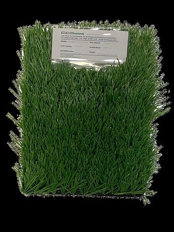 Stemgrass 50, фото 2