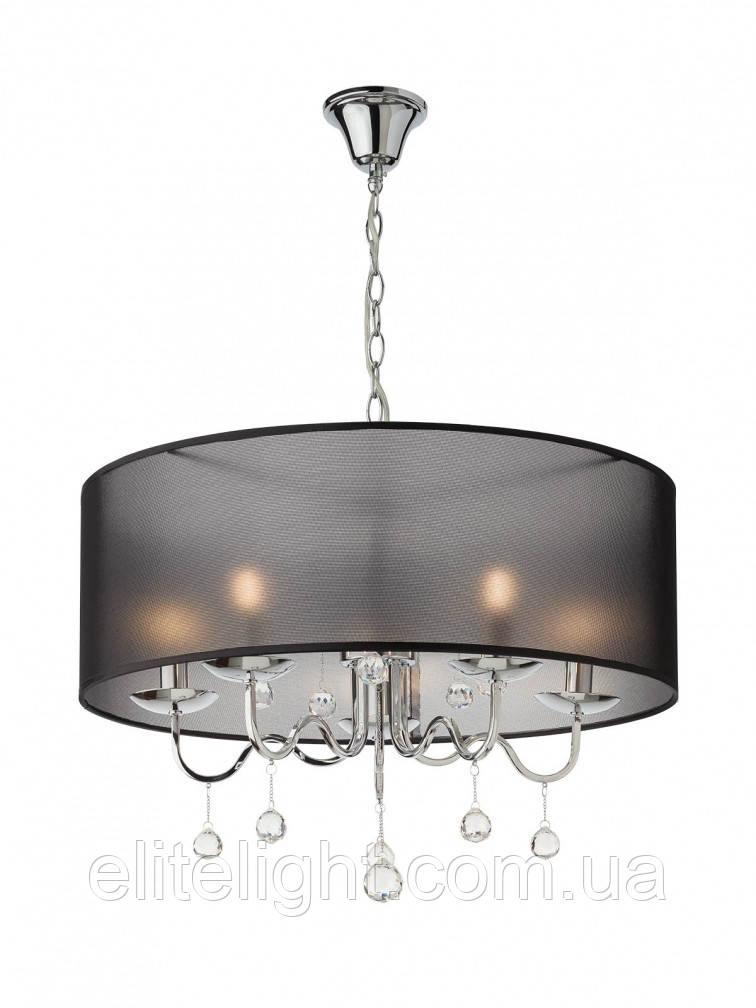 Подвесной светильник Smarter 02-942 Bellaria