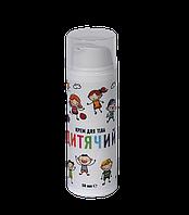 Натуральный детский крем с Коксовым маслом и Пантенолом 50мл