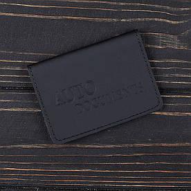 Обложка на автодокументы 1.0 Fisher Gifts STANDART черный (кожа)