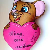 Кофейная Мышка с сердцем. Символ 2020. Подвеска или магнит.
