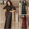 Р 42-58 Нарядное блестящее длинное платье с поясом Батал 20736-1