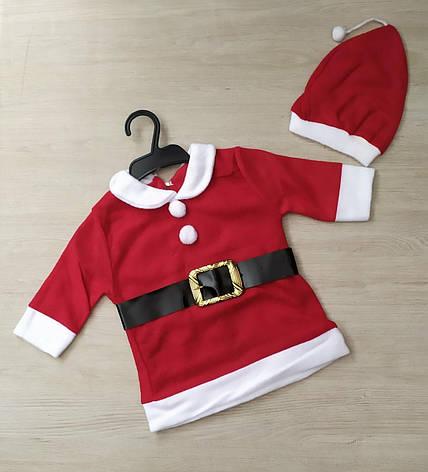Детское новогодние платье Дед Мороз р. 1-3 лет опт, фото 2
