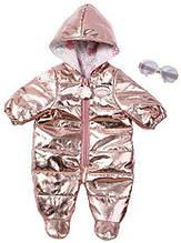 Зимовий комбінезон для ляльки Бебі Анабель Baby Annabell Zapf Creation 701959