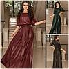 Р 42-58 Нарядное блестящее длинное платье с поясом 20736