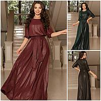 Р 42-58 Нарядное блестящее длинное платье с поясом 20736, фото 1