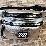 Женская поясная сумка Off White, бананка, сумка через плечо, фото 4