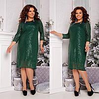 """Нарядное облегающее платье """"Лоида"""" с пайетками и четвертным рукавом (большие размеры)"""