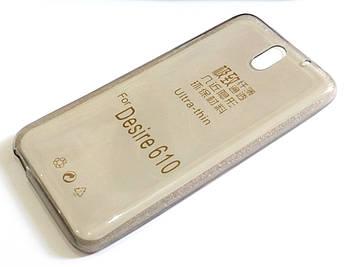 Чехол для HTC Desire 610 силиконовый ультратонкий прозрачный серый