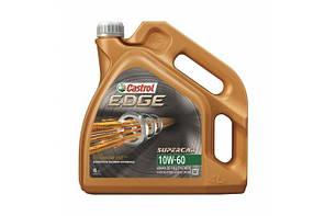 Моторное масло Castrol EDGE SUPERCAR 10W-60 (4л) API SN/CF, ACEA A3/B3, A3/B4