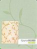 Ткань для рулонных штор В 1022