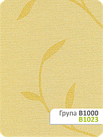 Ткань для рулонных штор В 1023