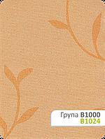 Ткань для рулонных штор В 1024
