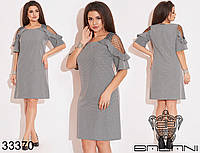 Нарядна жіноча трикотажна сукня