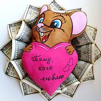 Кофейная мышка с сердцем. Магнит и подвеска.