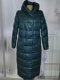 Пуховик одеяло женский зимнее пальто Пандора  Nui Very  Украина, фото 4