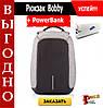 Рюкзак в стиле Bobby + PowerBank Samsung - Фото