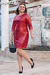 """Жіноче плаття """"Ніка"""" від Стильномодно, фото 5"""