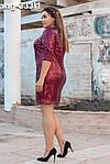 """Жіноче плаття """"Ніка"""" від Стильномодно, фото 4"""