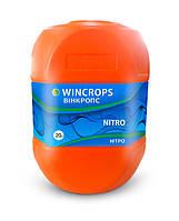 Купити Вінкорпс Нітро