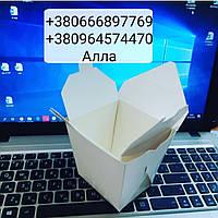 Упаковка для лапши  WOK 300 мл в наличии, фото 1