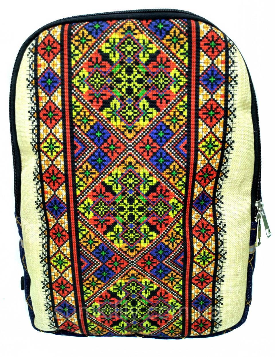Джинсовый рюкзак Солотвино