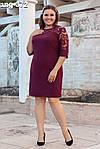"""Жіноче плаття """"Кіно"""" від Стильномодно, фото 2"""