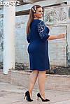 """Жіноче плаття """"Кіно"""" від Стильномодно, фото 5"""