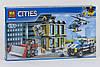 Конструктор Bela Cities 10659 Ограбление на бульдозере, копия Lego City