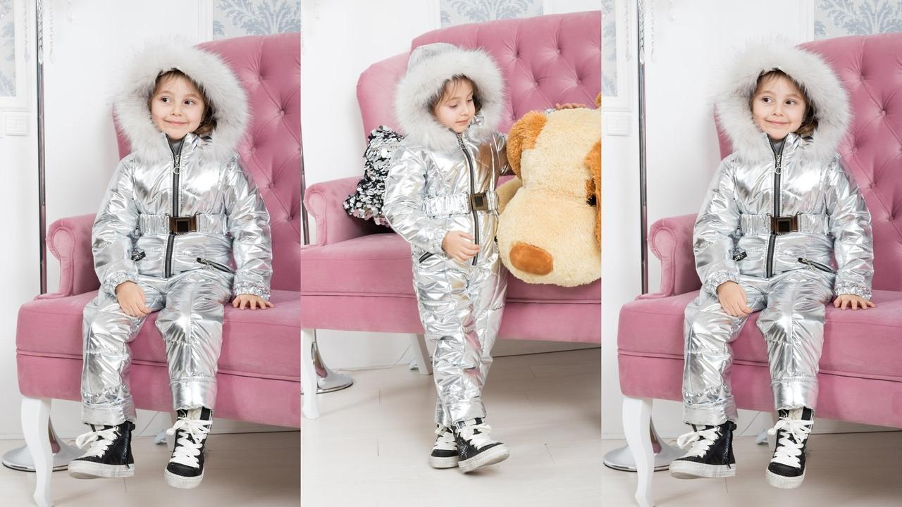 Детский зимний комбинезон с натуральным мехом серебро