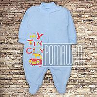 Тёплый человечек р 68 3 4 5 месяцев на флисе с начёсом комбинезон слип для малышей детский ФУТЕР 3043 Голубой