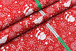 """Отрез ткани """"Санта Клаус с мешком и подарками"""" №2548, размер 64*240, фото 2"""