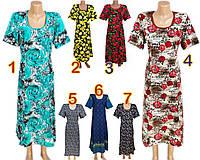 Летнее трикотажное платье больших размеров. Трикотажное женское платье. Платье летнее женское.