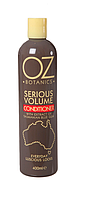 Кондиционер для волос с алое вера Xpel Marketing Oz Serious Volume Conditioner 400 мл 5060120164605