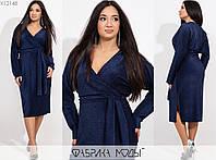 Платье женское из люрекса (2 цвета) - МЭ/-2699, фото 1