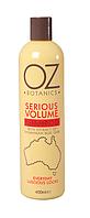 Шампунь для волос Xpel Marketing Ltd Oz Serious Volume Shampoo 400мл