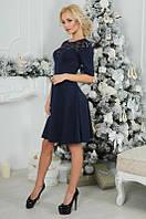 Шикарное вечернее нарядное  платье 48 размер