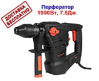 Перфоратор (бочковой) Дніпро-М ВH-190! Бесплатная доставка!, фото 1