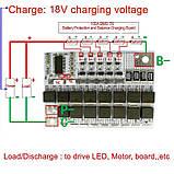 Контроллер заряда Li-Ion с балансиром универсальный 3s, 4s, 5s, 100А, фото 2