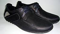 Кожаные мужские туфли на шнурке