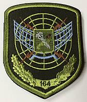 Шеврон 164 бригада / Олива