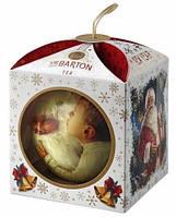 Черный чай Sir Barton Tea - новогодняя коллекция - красный чайный шарик 01208