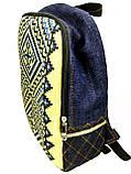 Джинсовый рюкзак синие ромбы, фото 3