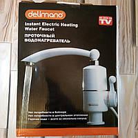 Проточный водонагреватель Delimano (Живые фото)