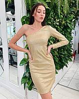 Блестящее платье на одно плечо из трикотажа с напылением