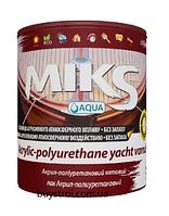 Лак акрил-полиуретановый яхтенный ТМ Miks шолк-матовый 2.5 л
